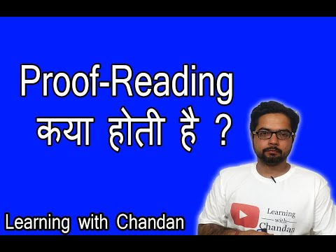 What is Proof-Reading   Proof-reading explained   What happens in Proof Reading