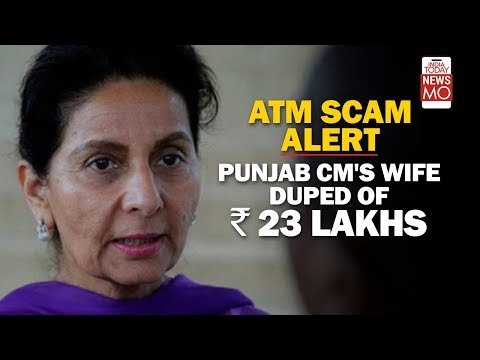 Amarinder Singh's wife duped of Rs 23 lakhs. Beware! You might be next