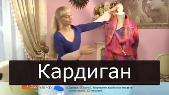 84684ed375c Шьем - YouTube