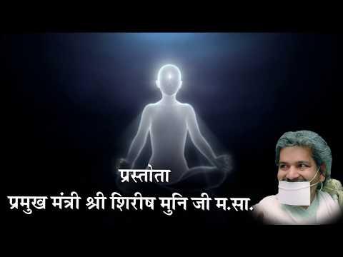Samadhi Tantra Pravchan mala  Part -12