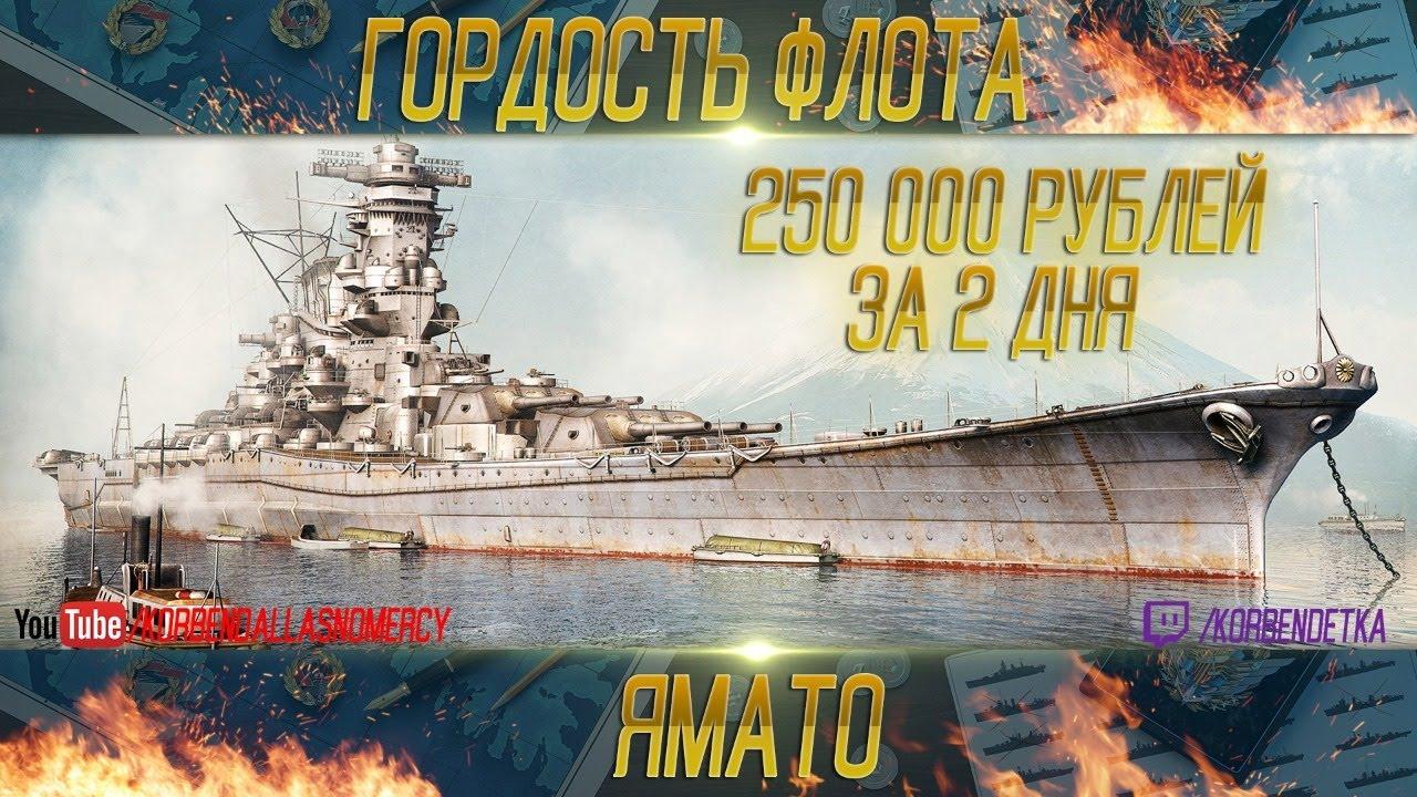 50000 рублей в гривнах