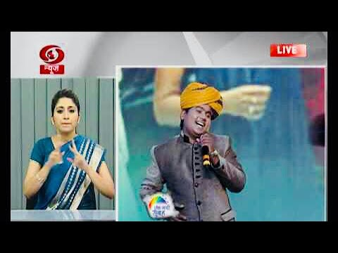 PM Narendra Modi /Ek Nayi Shubha Moti khan Live performance Delhi