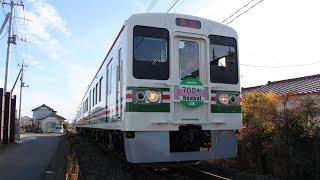 【元JR107系!】上信電鉄  700形第4編成(704F)リバイバルカラー《ハムサンド》[元JR東日本107系R16編成]