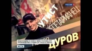 ВКонтакте закроют за детскую порнографию 18+