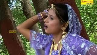 सावन की दर्द भरी मल्हार | झूला तो अमुवा की दाल पे पड़ा | Sawan Malhar Song 2018 | Rathore Cassettes
