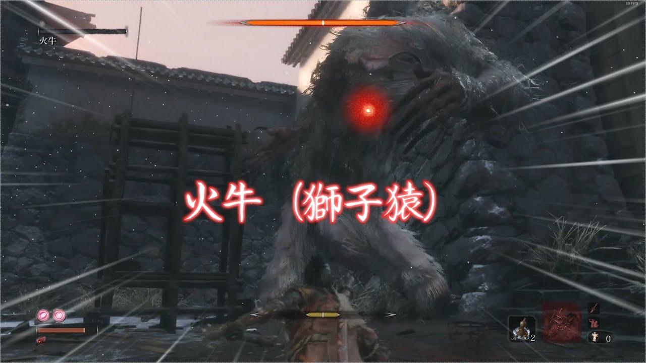 【MOD】ランダム世界でSEKIRO!?part4【隻狼/SEKIRO】【Sekiro Enemy and Item Randomizer】
