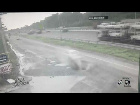 วงจรปิดจับภาพอุบัติเหตุนับครั้งไม่ถ้วนจากถนนพังเป็นหลุมที่ชลบุรี (30ต.ค.59)