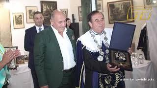 Знак за признание на Тодор Янакиев