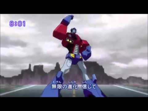 Transformers Animated Japanese Opening 2