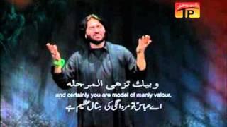 Nadeem Sarwar 2012 Orginal Track - Ya Ali Ya Abbas.