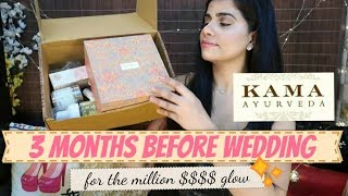 GET THAT GLOW ✨ WITH KAMA AYURVEDA | Sana K