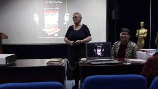 �������� ���� Маргарита Соловьева  о книге
