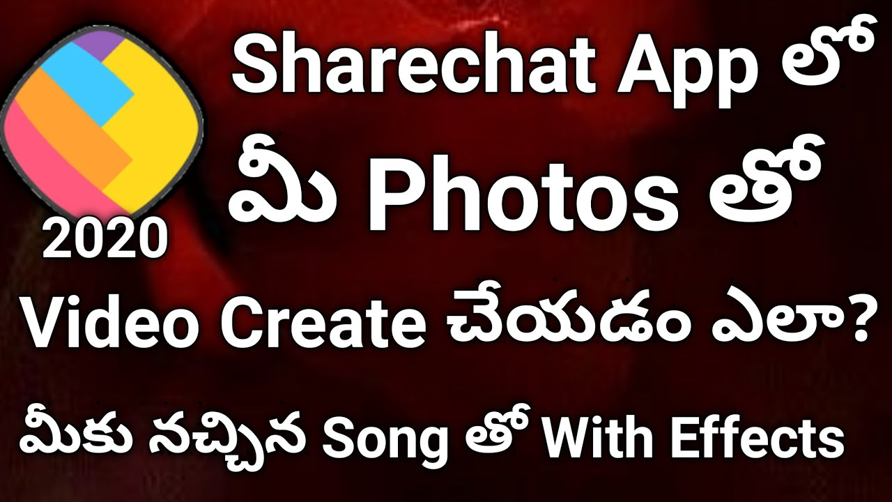 Download Sharechat App లో Photos తో Video చేయడం ఎలా? How to Create Share chat App video with photos in telugu