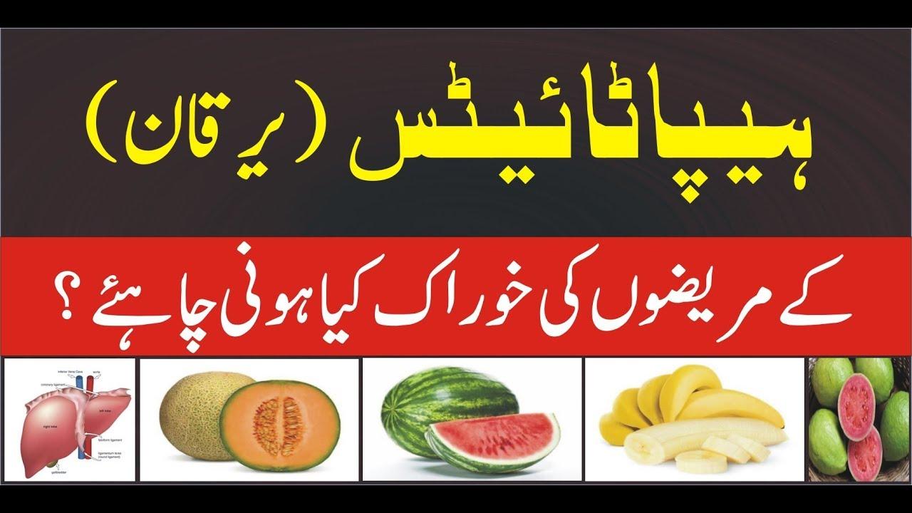 Hepatitis b diet plan