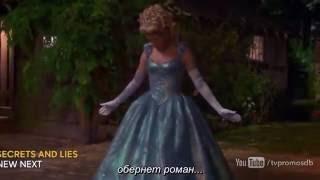 Однажды в сказке 6 сезон 3 серия - промо видео