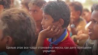 Войны, нищета, болезни – миллионы детей в мире нуждаются в экстренной помощи