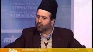 Urdu: Hijrat (Program 7 about Tarbiyyat-e-Aulad) Islam Ahmadiyya