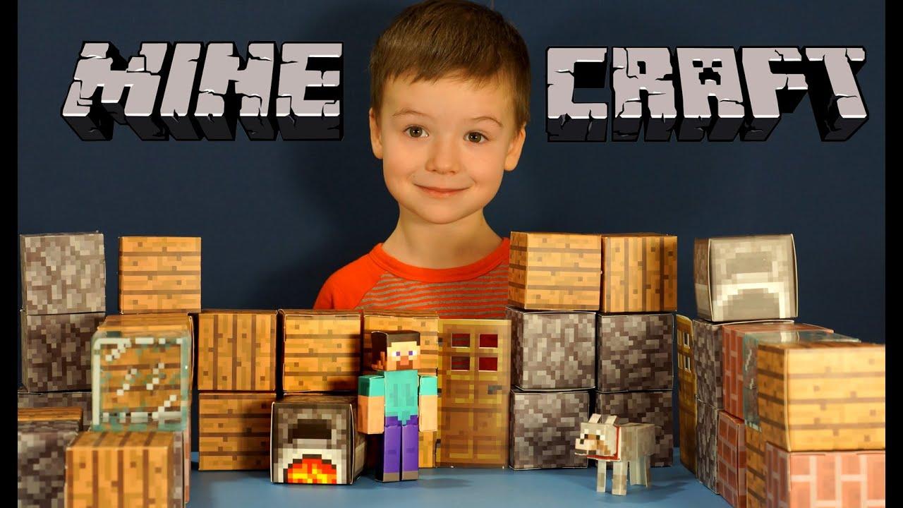 Видео майнкрафт игрушки смотреть
