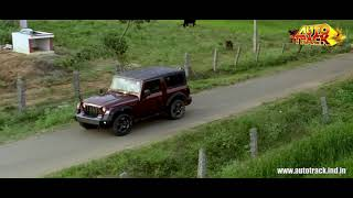 The All New Mahindra Thar