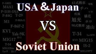 【予告】USA&Japan.VS.Soviet Union 福山安奈 動画 4