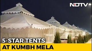 A Peek Into Luxury 5-Star Tents At Prayagraj