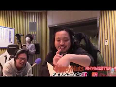 2020 03 24 Creepy Nutsのオールナイトニッポン0(ZERO) ゲスト  RHYMESTER