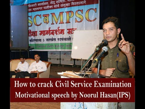 MOTIVATIONAL AND INFORMATIVE SPEECH BY IPS NURUL HASAN  AT NANDED