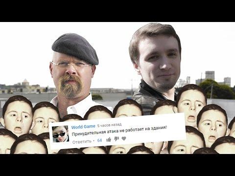 видео: [dota 2] РАЗРУШИТЕЛИ ДЦП-МИФОВ #2