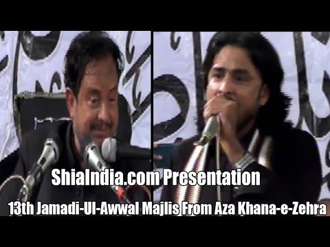 13th Jamadi-Ul-Awwal Majlis Shahadat-e-Shehzadi-e-Kounain From Aza Khana-e-Zehra 1437-2016