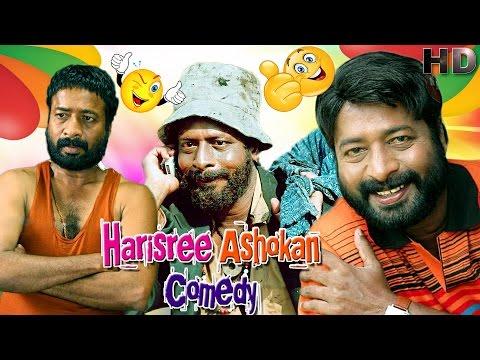 Harisree Ashokan funny scenes   HD 1080   malayalam non stop comedy scenes   upload 2016