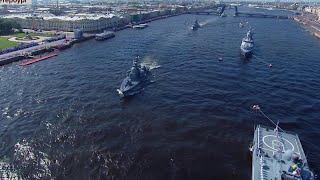 В День ВМФ Первый канал покажет главный военно-морской парад.