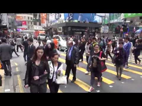 Traffic in Kowloon, Hong Kong 2014 HD
