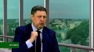 """Николай Новопашин в программе """"КТО ЗДЕСЬ"""" на канале 26 регион"""