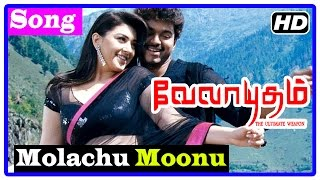 vuclip Velayudham Tamil Movie | Songs | Molachu Moonu Song | Raaghav supports Velayudham | Abhimanyu