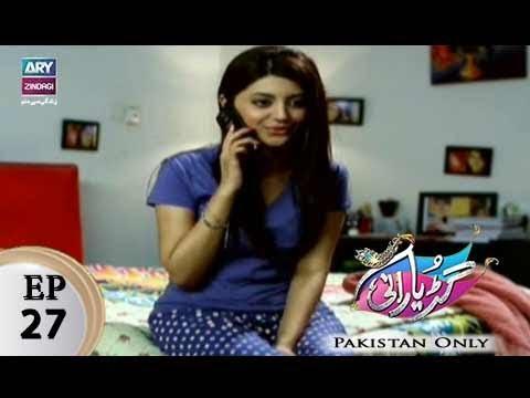 Guriya Rani - Episode 27 - ARY Zindagi Drama
