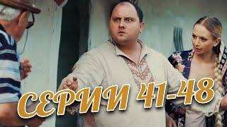 Юмористический сериал НАШИ ЛЮДИ ЛУЧШИЕ КОМЕДИИ, НОВИНКИ КИНО, ФИЛЬМЫ HD