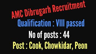 AMC Dibrugarh Jobs 2018| 44 posts | Cook, Peon, Chowkidar | VIII passed