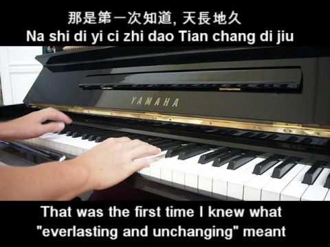Guang Liang 光良- Di Yi Ci 第一次