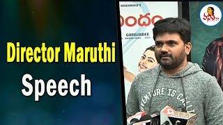 Director Maruthi Speech at Taxiwala Success Celebrations | Vijay Devarakonda | Vanitha TV