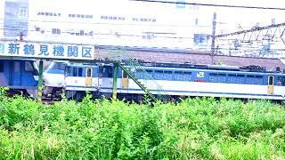 JR貨物新鶴見機関区 JR東日本新川崎駅より