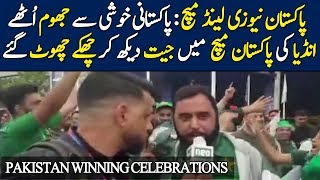 Pakistani Public Gone Mad After Match Winning Against India | India In Shock | CWC Worldcup 2019