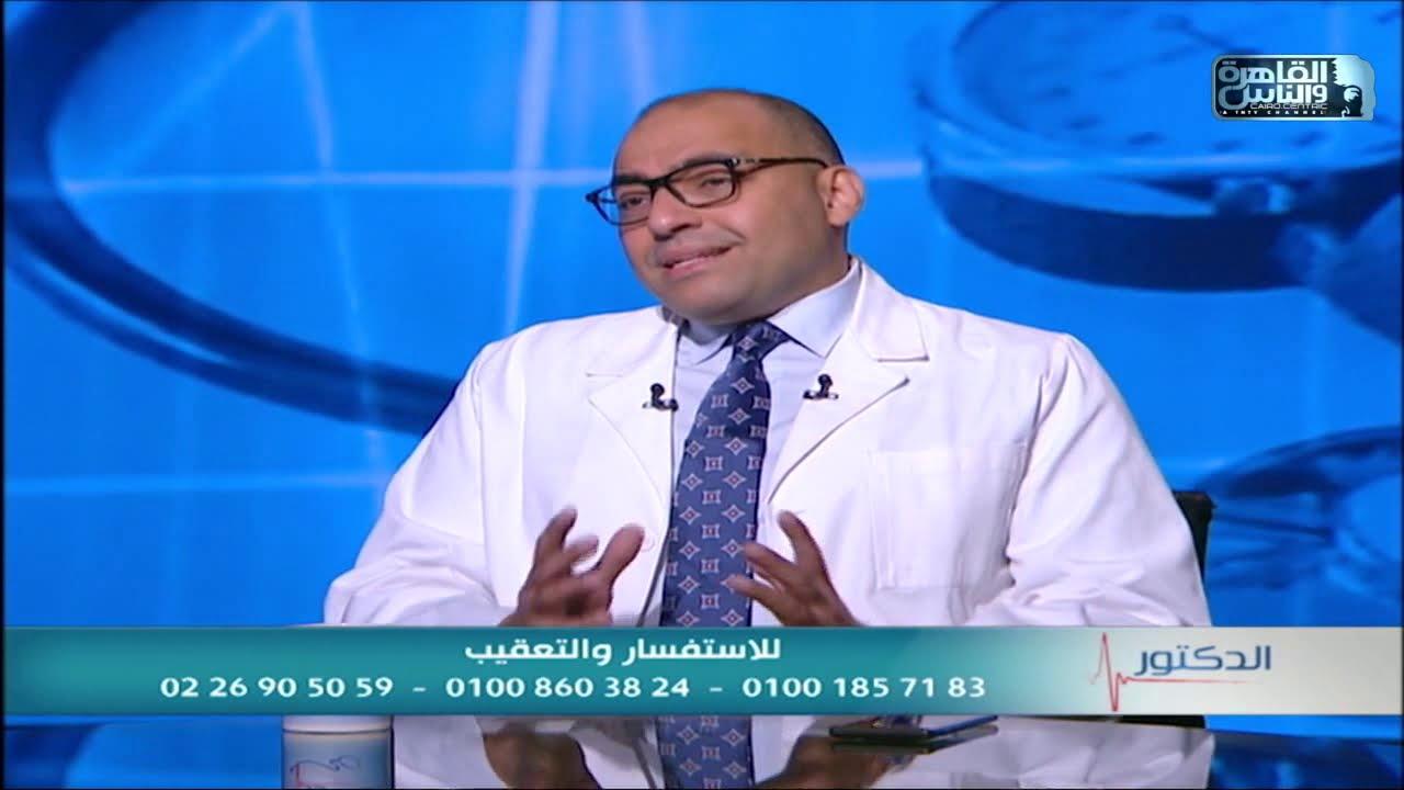 القاهرة والناس | الدكتور مع د/ أيمن رشوان الحلقة الكاملة 13 يوليو 2020