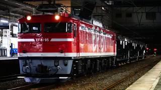 HD【EF81-95牽引ホキ工臨 水戸発車】常磐線(水戸)2019.7.6
