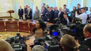 Оголені груди на зустрічі Порошенка та Лукашенка