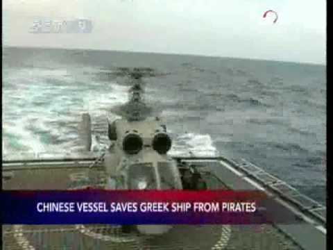 Chinese navy ship saves Greek ship from pirates