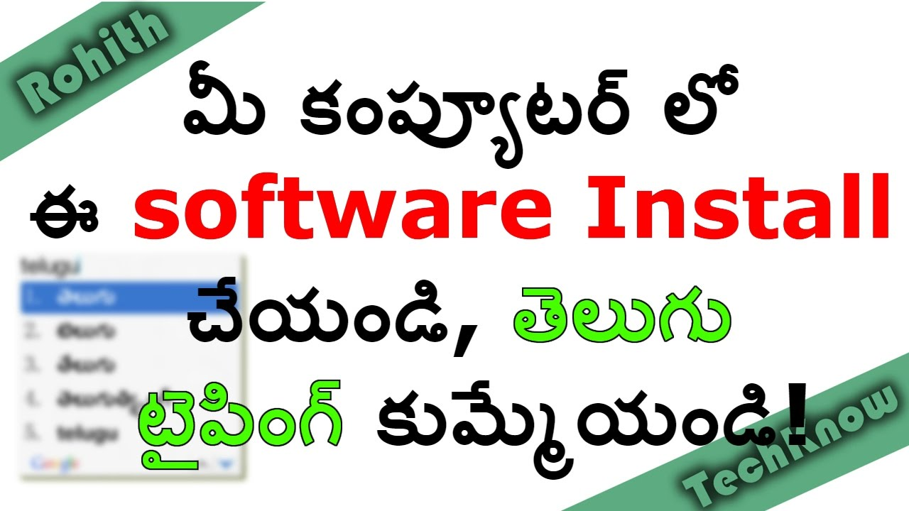 How to type Telugu language with Google Software?