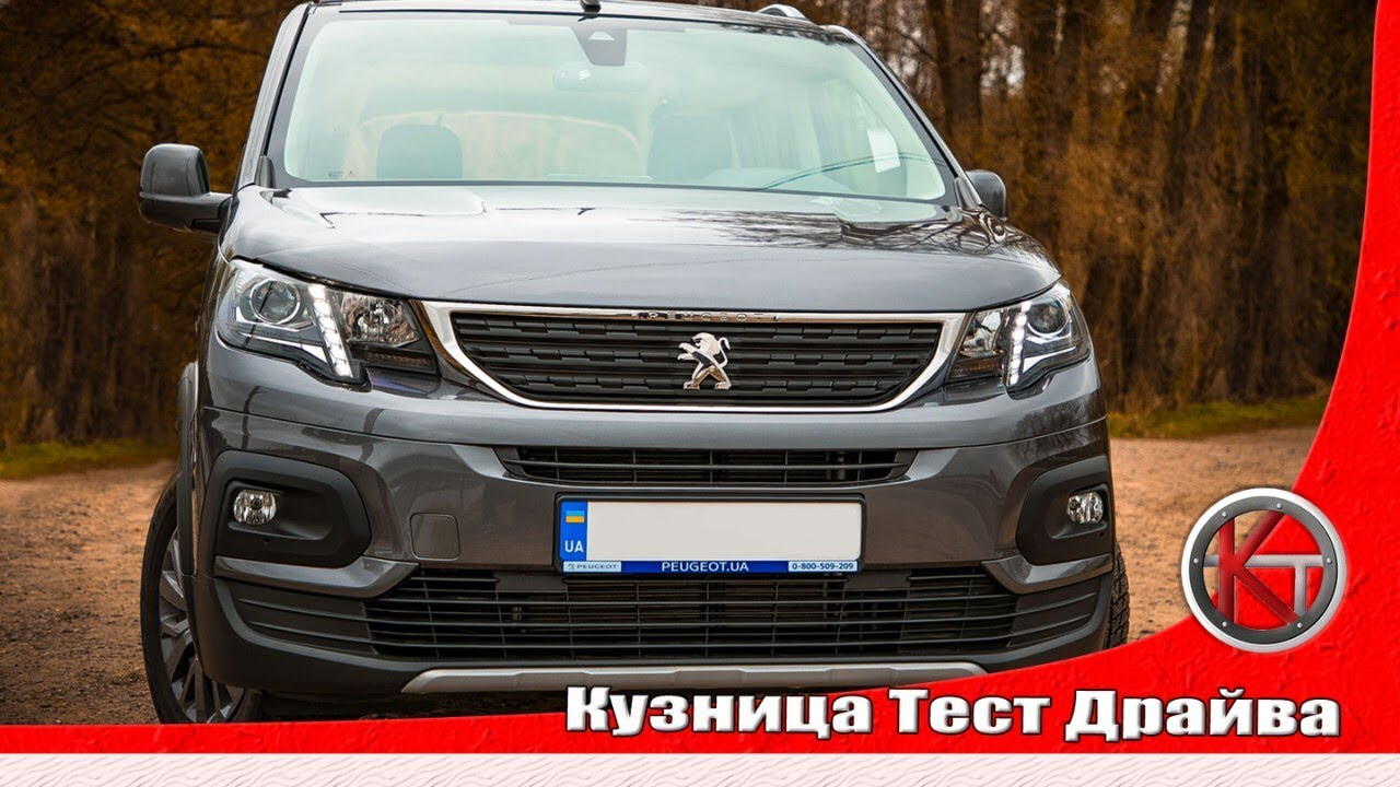 Все про новый Peugeot RIFTER 2019 по цене бэушных Viano и Caravella. Подробно про Пежо Рифтер.