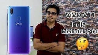 ViVO V11 Launched with Mediatek P60 | Vivo V11 Vs V11 Pro | Hindi