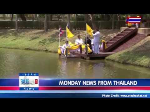 [NEWS]  8th April 2019   Fabulous TV Pattaya