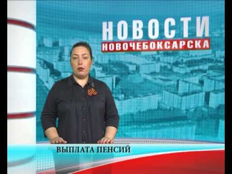 Башкортостан: о доставке пенсий в праздничные и выходные